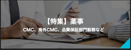 GCPのQC経験を活かす